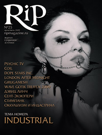 LAM in RIP Magazine